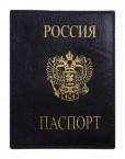 Обложка на паспорт с гербом матовый черный