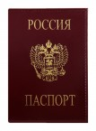 Обложка на паспорт с гербом шик бордо