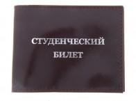 Обложка для студенческого билета с окошком гладкий бордовый