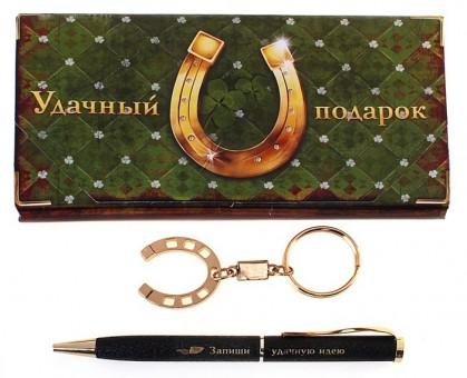 """Набор 2 в 1 """"Удачный"""": ручка и брелок"""