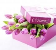 Что подарить на 8 марта