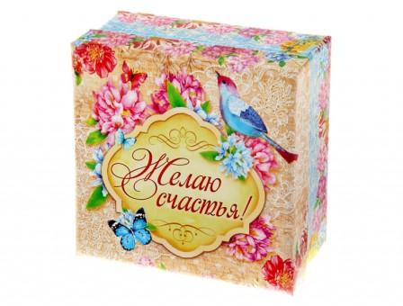 """Коробка подарочная """"Желаю счастья"""""""