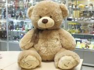 Медведь коричневый с бантом 90 см