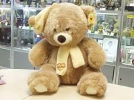 Медведь коричневый в шапочке 60 см