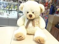 Медведь бежевый 60 см