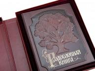 Родословная книга Изысканная с древом в оплетке кожа РК-17