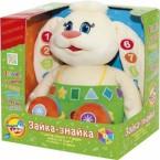 Интерактивная игрушка Зайка